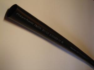 Ostan termokahanevaid torusid 35/12 mm.