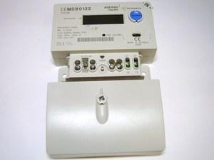 Ostan elektriarvesteid 1-faasilisi 2-tariifseid 10-60A, ACE1000, Actaris