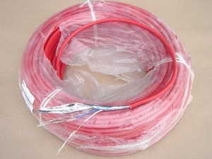 <p> Tulekindel kaabel 2 x 1 mm², Cavo Elanfire LSZH, Elan 2x10/10TW+Sch, Cavi & Batterie, 282901R, PH120</p>