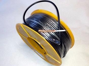 <p> TV-antenni kaabel RG59, Mil C 17F, FTC €uronet, must, täisvask kesk soonega</p>