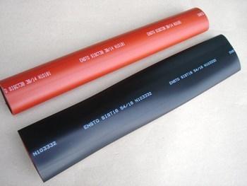 <p> Termokahanevad torud SISCT Ø38/14mm ja SIST Ø54/16mm, Ensto</p>