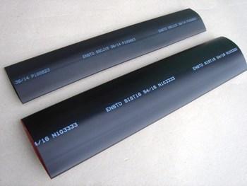 <p> Termokahanevad torud SSCJ Ø38/14mm ja SIST Ø54/16mm, Ensto</p>