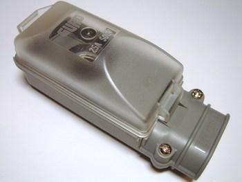 <p> Tänavavalgustusposti ühenduskarp EKM-1271-1D2-4-16, Tyco Electronics</p>