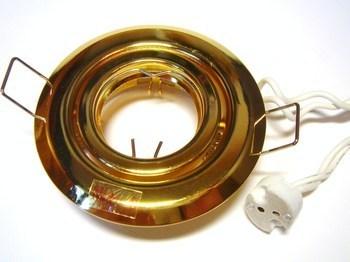 <p> Halogeenvalgusti 12 V, Kanlux, Ulke CT-2119-G, värv kuldne, 00312</p>