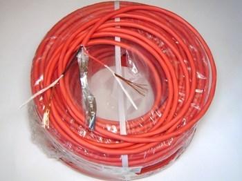 <p> Пожаростойкий кабель 2 x 1,5 мм², Cavo Elanfire LSZH, Elan, Cavi & Batterie, 282151R, PH120</p>