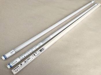 <p> LED toru 16,5 W, T8, Master LEDtube HF, 16,5W/840, Philips, 728856</p>
