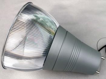 <p> Rippvalgusti 150 W, Philips Garnea, SPK630 1XHAL-T-32-150W E27 P D315 GR, 675184</p>