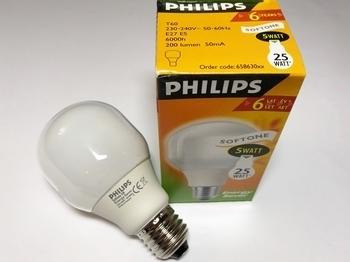 <p> Säästulamp 5 W, Philips Softone T60, 658630</p>
