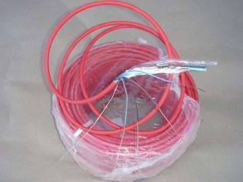 "<p> <span style=""color:#ff0000;"">Halogeenivaba</span> signalisatsioonikaabel J-H(St)H 2x2x0,8 mm+0,5 mm, ETK Kablo, punane</p>"