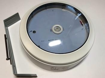 <p> LED avariivalgusti DP8033LCS-NM</p>