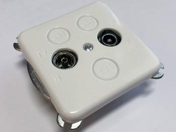 <p> TV - antenni süvispaigaldusega pistikupesa Hager Polo (sari - Regina), 13004402</p>