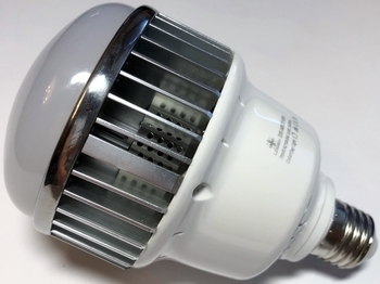 <p> LED lamp 30W, Lümen, MF-010402, ventilaatoriga</p>