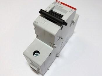 <p> Alapingevabasti S800-UVR250, ABB, 2CCS800900R0271</p>