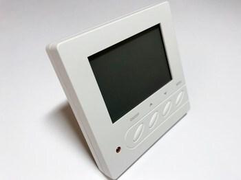 <p> Vesipõrandakütte termostaat HY02B06H24</p>