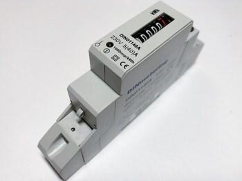 <p> Moodulelektriarvesti 1-faasiline 1-tariifne 5-40A, DIN01140A, DINmetering</p>